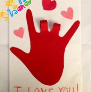 کارت پستال I LOVE YOU