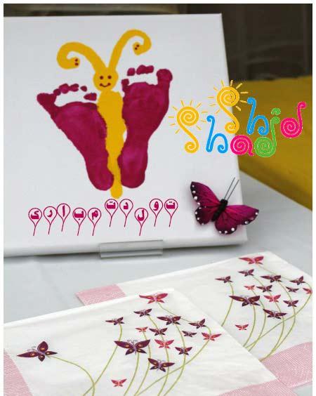 نقاشی-پروانه