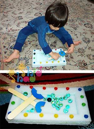 بازی-مهارت-حرکتی