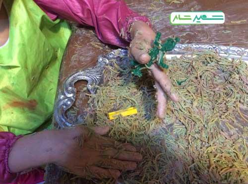 بازی با ماکارانی